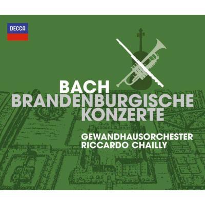 ブランデンブルク協奏曲全曲 シャイー&ゲヴァントハウス管弦楽団(2CD)
