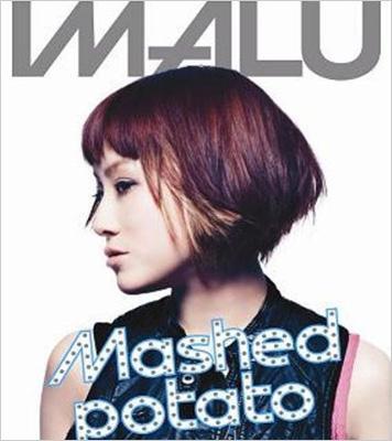 Mashed potato 【初回限定盤】