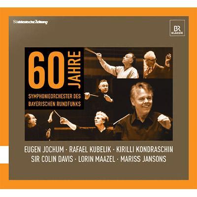 バイエルン放送交響楽団60周年記念ボックス(7CD)