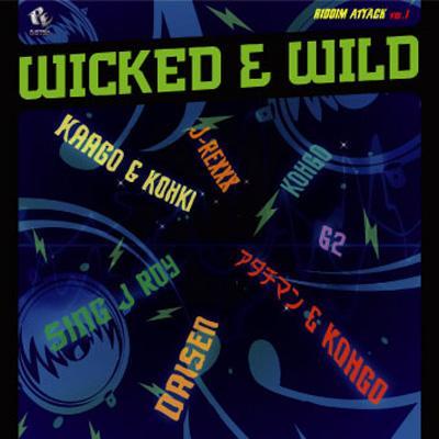 """RIDDIM ATTACK VOL.1 """"WICKED & WILD"""""""