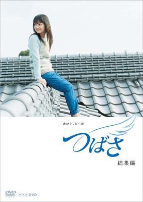 連続テレビ小説の画像 p1_21