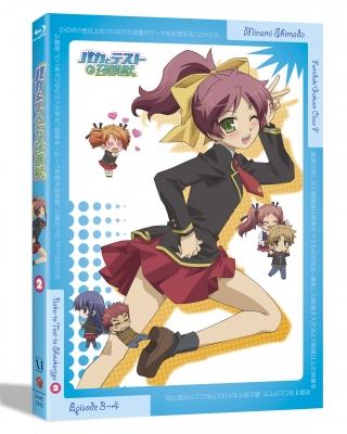 バカとテストと召喚獣 第2巻 【Blu-ray】
