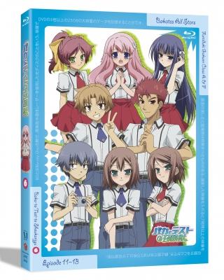 バカとテストと召喚獣 第6巻 【Blu-ray】
