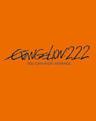 ヱヴァンゲリヲン新劇場版:破 EVANGELION:2.22 YOU CAN (NOT)ADVANCE.(Blu-ray)