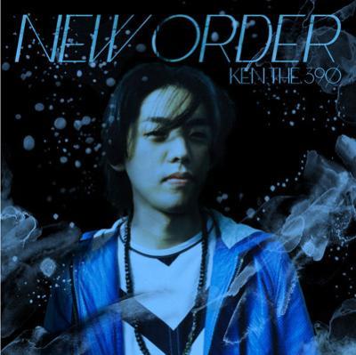 NEW ORDER (+DVD)