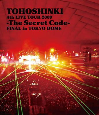 4th LIVE TOUR 2009 -The Secret Code -FINAL in TOKYO DOME [Blu-ray]