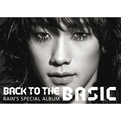 Special Album: Back To The Basic