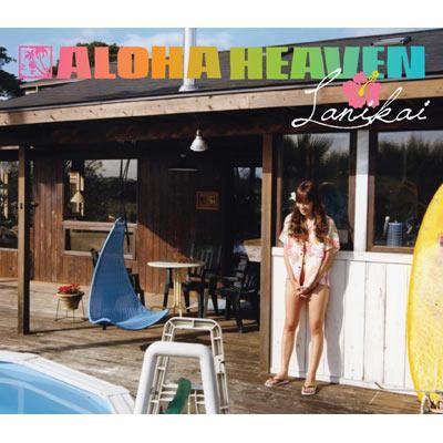 Aloha Heaven ~lanikai