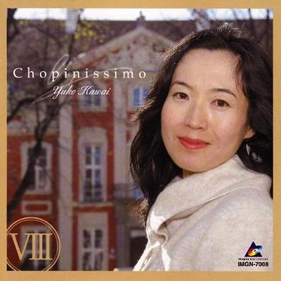 Chopinissimo.8-ballades, Impromptus: 河合優子