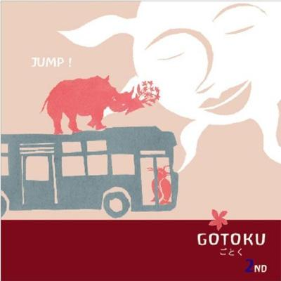 Gotoku 2nd -Jump!-