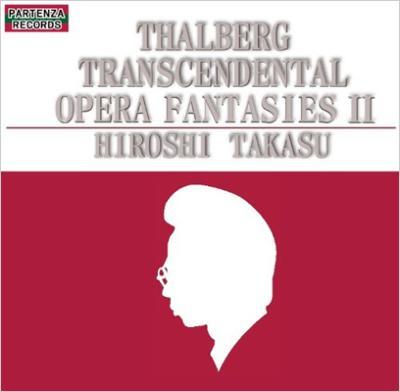 Transcendental Opera Fantasies Vol.2: 高須博