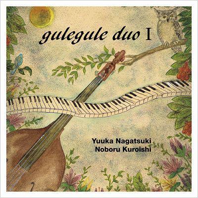 Gulegule Duo 1
