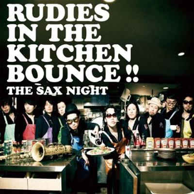 RUDIES IN THE KITCHIN BOUNCE!!