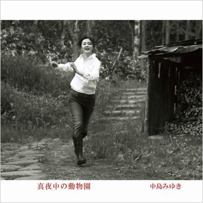 中島みゆきの画像 p1_28