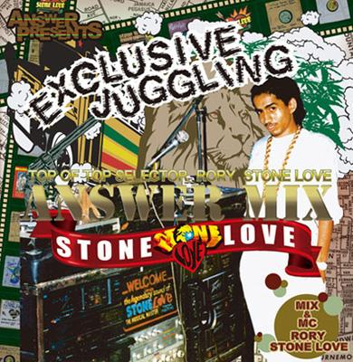 Stone Love Answer Mix Exclusive Juggling