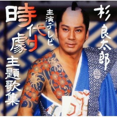 杉良太郎の画像 p1_29