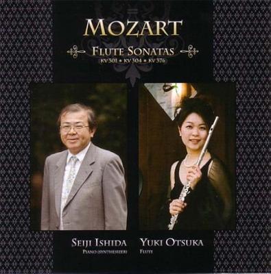 (Flute)violin Sonata, 25, 28, 32, : 大塚由貴(Fl)石田誠司(P)