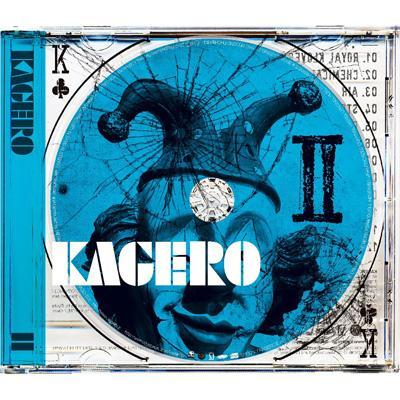 KAGERO II