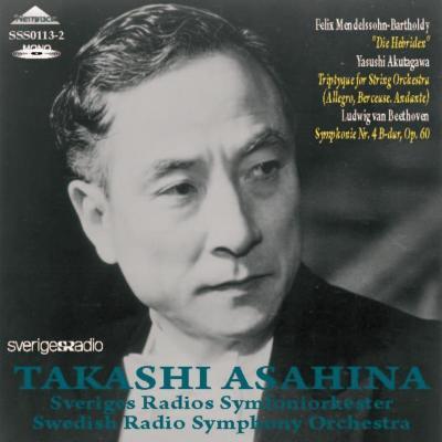 Beethoven Symphony No, 4, Mendelssohn Die Hebriden, <b>Yasushi Akutagawa</b> <b>...</b> - 875