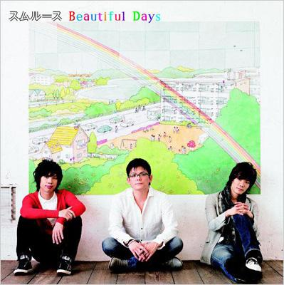 Beautiful Days (+DVD)