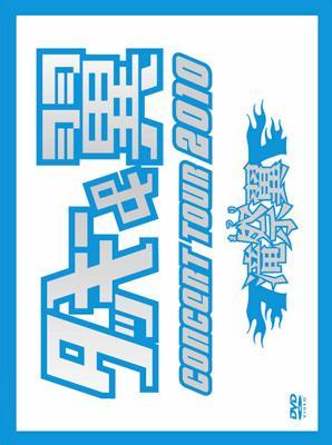 Tackey & Tsubasa CONCERT TOUR 2010 Takitsuba Matsuri [+PhotoBook +DVD, Limited Edition]