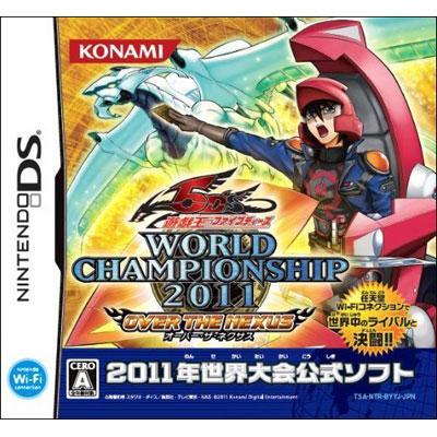 遊戯王ファイブディーズ WORLDCHAMPIONSHIP2011 OVER THE NEXUS(オーバー・ザ・ネクサス)