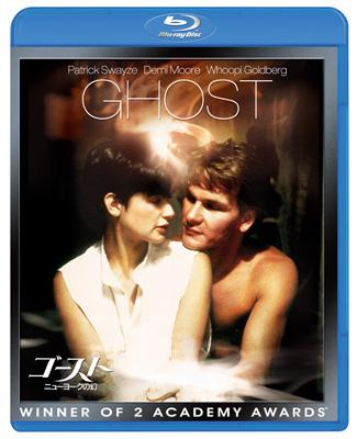 Watch Ghost (1990) Full Movie online Stream free