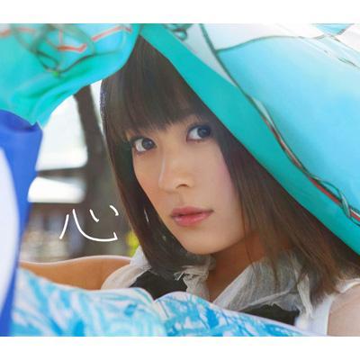 心 (+DVD)