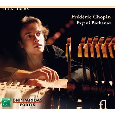 ピアノ・ソナタ第3番、バラード第3番、舟歌、ポロネーズ第9番、他 ボジャノフ