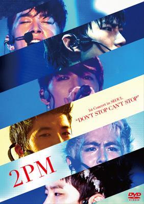 2PM 1st Concert in SEOUL