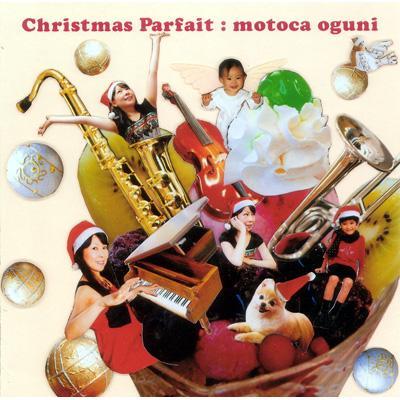 Christmas Parfait