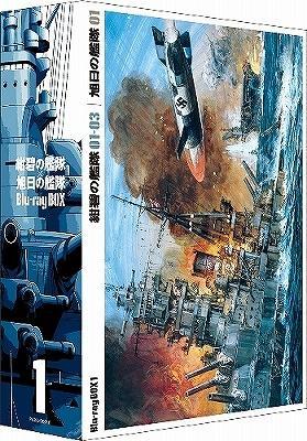 紺碧の艦隊の画像 p1_9
