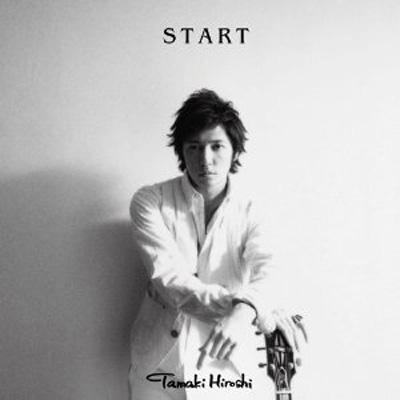 Start (+DVD)【初回限定盤】