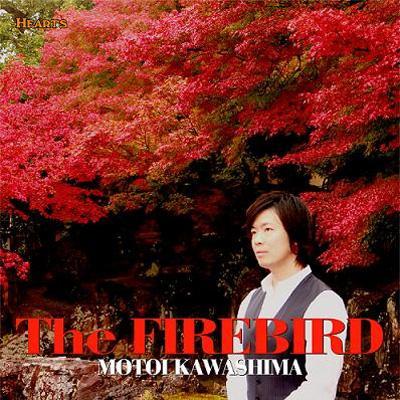 川島基 The Firebird-the Ballet