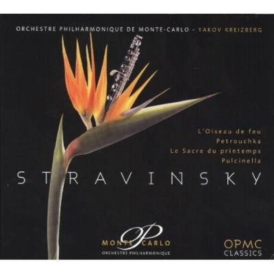 春の祭典、火の鳥、ペトルーシュカ、プルチネッラ クライツベルク&モンテカルロ・フィル(3CD)