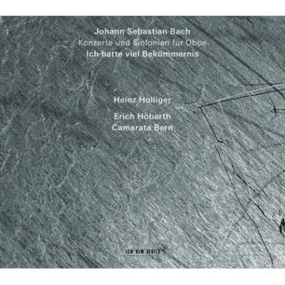 Oboe Concertos : Holliger(Ob)Hobarth(Vn)/ Camerata Bern
