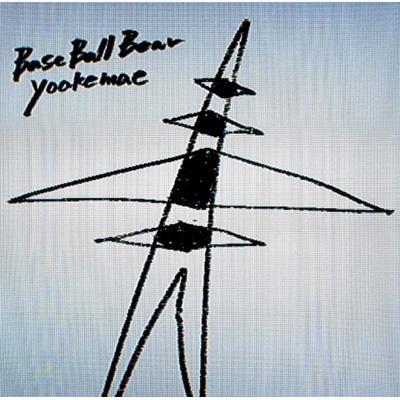 yoakemae