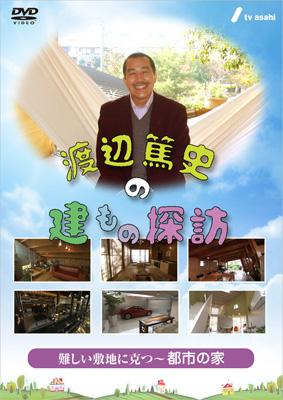 渡辺篤史の画像 p1_32