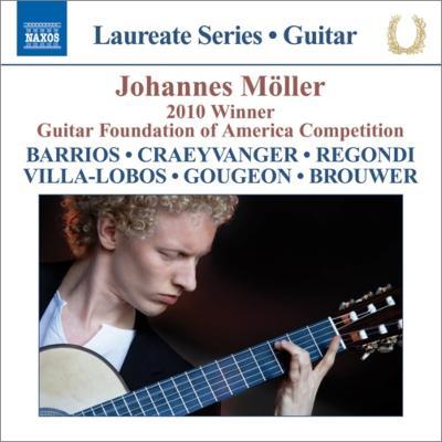 ヨハネス・メラー ギター・リサイタル