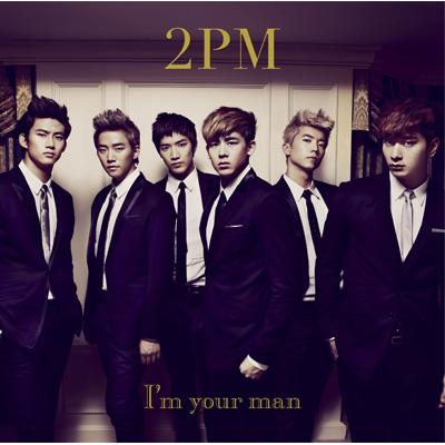 I'm your man [Standard Edition]