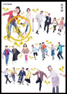 連続テレビ小説の画像 p1_16
