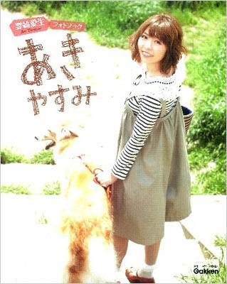 豊崎愛生の画像 p1_9
