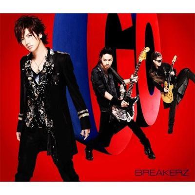 GO (+DVD)【初回限定盤B】