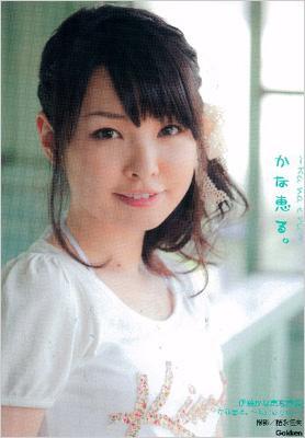 伊藤かな恵の画像 p1_5