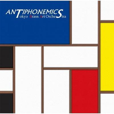 Antiphonemics