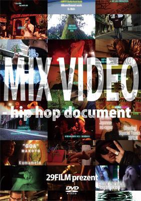 MIX VIDEO -hip hop document-