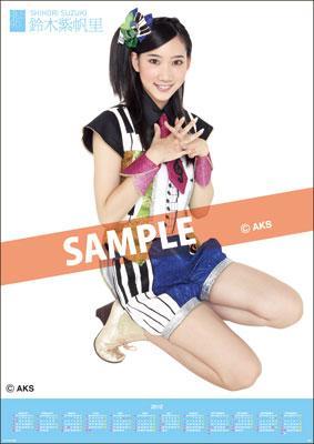 Shihori Suzuki / 2012 Poster Type Calendar
