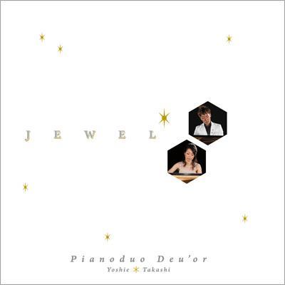 Jewel-piano Deu'or: 藤井隆史 白水芳枝