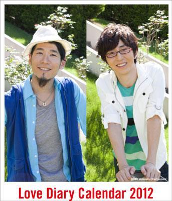 Love Diary 2012年版カレンダー(2回目受注)