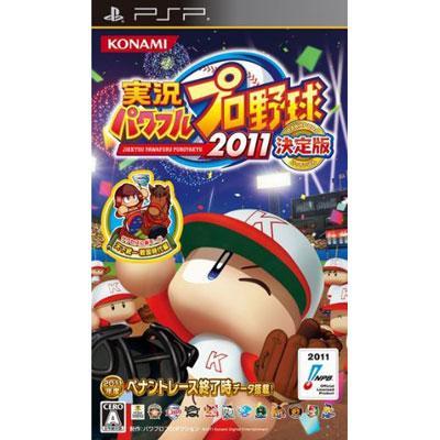 Jikkyo Powerful Pro Baseball 2011 Final Edition